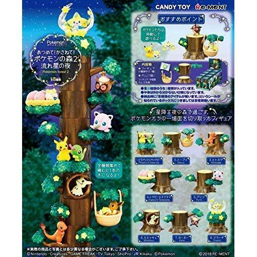 Pokemon Forest 2 Shokugan Figure Complete Set of 8