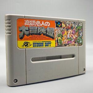 Jeu - Adventure Island - SFC - NTSC JAPAN - SNES Super Nintendo Famicom (ML)