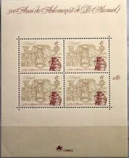 PORTUGAL 1995 Block 109 S/S 2064a 500th Ann Don Manuel I Ships Schiffe MNH