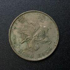 1993 Hong Kong 5 Dollar Coin