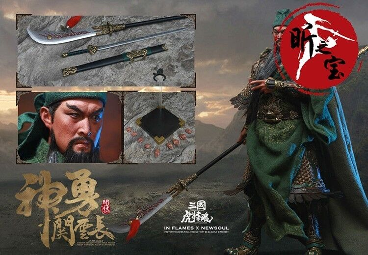 1 6 enardece Juguetes tres reinos Guan Yu IFT-031 2.0 Figura Guan Yunchang normal