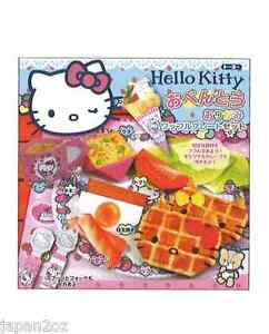 hello kitty bento waffle set origami paper 14 piece set made in japan sanrio ebay. Black Bedroom Furniture Sets. Home Design Ideas