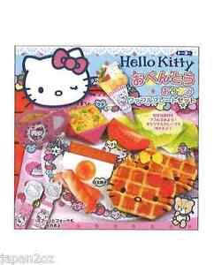 hello kitty bento waffle set origami paper 14 piece set made in japan sanrio ebay. Black Bedroom Furniture Sets. Home Design Ideas
