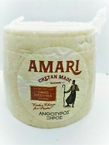 NEW SPECIAL CRETAN Sour Mizithra Fresh Cheese with Goat-Sheep Milk 1200g