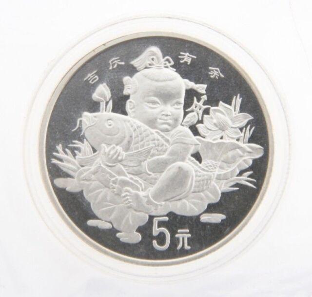 1997 China 5 Yuan Auspicious Matters .999 Silver Coin Child Holding Carp w/ CoA