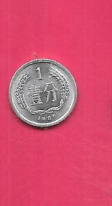 CHINA-CHINESE-prc-KM1-1986-UNC-UNCIRCULATED-BU-MINT-OLD-FEN-ALUMINUM-COIN