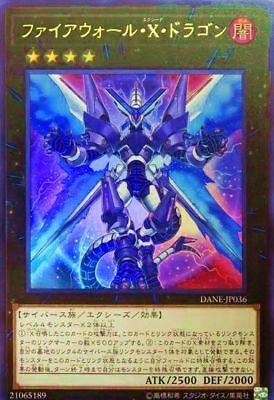 "Japanese Yugioh /""Firewall Xceed Dragon/"" DANE-JP036 Secret Rare"