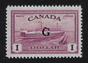 Canada — 1946,Train Ferry, Prince Edward Island #O25 (Official G) MNH Lot 60597