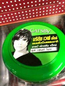 GATSBY-HAIR-STYLING-WAX-BRITISH-WAVE-STYLE-LOOSE-amp-FLOW-75ML
