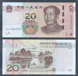 China-Banknote-20-Yuan-Replacement-2019-PERFECT-UNC-AJ11661557
