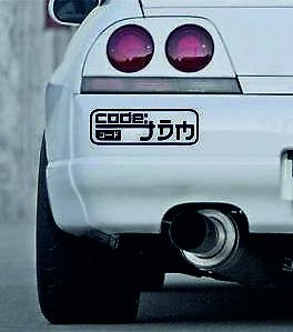 Código De Vinilo Pegatina Calcomanía japonés JDM Honda en 8 Colores