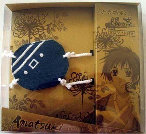 Amatsuki Tokidoki Eye Patch Movic Official Cosplay Item Anime Manga NEW