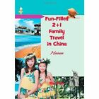 Fun-Filled 2]1 Family Travel in China: Hainan by Hu Fen (Paperback / softback, 2013)