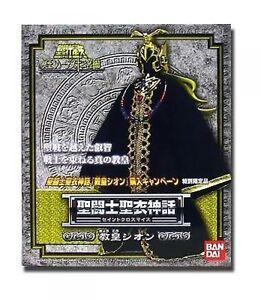 New Bandai Saint Seiya Saint Cloth Myth Pope Shion Limited PVC From Japan