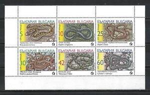 Bulgarie-1989-serpents-Yvert-feuille-n-3268-a-3273-neuf-1er-choix