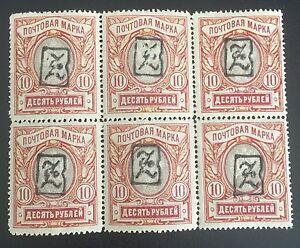 1919-Armenia-48-Mint-Sheet-of-6