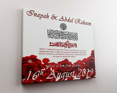 Islamic Personalised Wedding Canvas Frame Gift Nikah Walima Gift Frames Card Ebay
