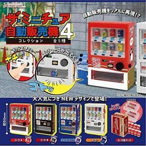J Dream The miniature vending machine collection 5 Gashapon 5 set mini figure