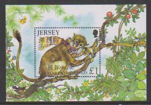 Jersey-2004-Annee-Du-Singe-Feuille-MNH-Sg-MS1131