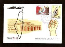 SAUDI ARABIA 2001 FDC Cover PALESTINIAN INTIFADA AL QUDS Israel Map Scott 1314-5
