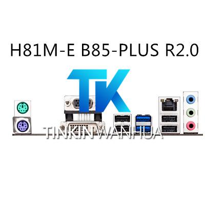H81M-E ASUS I//O IO SHIELD BLENDE BRACKET  B85-PLUS
