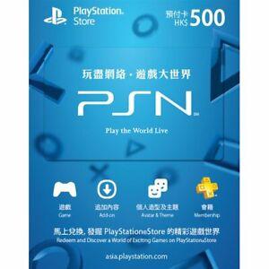Sony-Hong-Kong-Playstation-Network-PSN-HKD-500-Card-PS4-PS3-Vita-PSP