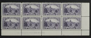 #226 LR Plate block of 8 Mint NH -see description and pics front/back