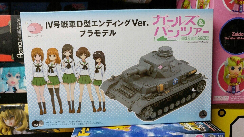 Girls u0026 Panzer IV IV IV Panzer D-type ending Ver. Plastic Model Kit ac8647