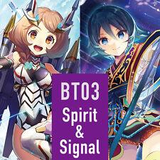 BT03 Spirit & Signal Luck and Logic English Booster Box