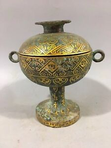 Chinese Antique Brass silver plated inscription phoenix vase Home decorations