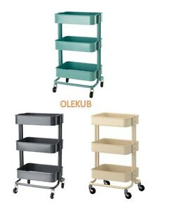 Ikea raskog kitchen cart r skog different colors for Ikea metal cart with drawers