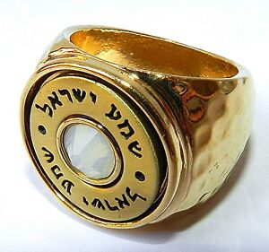 24K Gold Plated Men Women Ring Kabbalah Coin Hebrew With Moonstone Sz 8.5