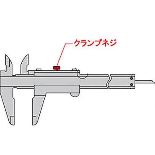 Caliper Clamp Slider Screw Mitutoyo Caliper Replacement Part  M2.5 Thread 541985