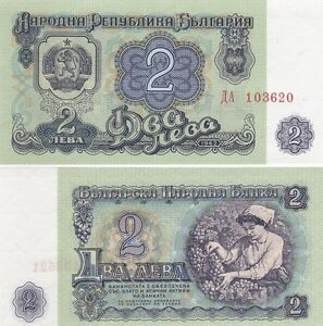 Bulgaria 2 Leva 1962 UNC Lemberg-Zp