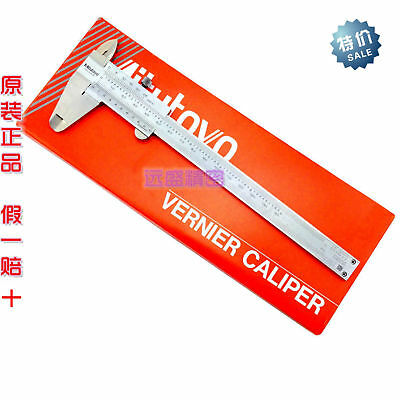 Mitutoyo 530-312 Vernier Caliper Metric Inch Range 0-150mm 0-6in 0.02mm !!NEW!!