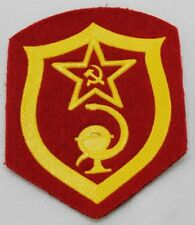 USSR Soviet Russian Army Medical Corp Patch each P418