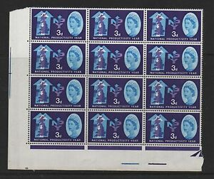GB 1962 NPY 3d variety Kent Omitted SG632C unmounted mint block 12 stamps