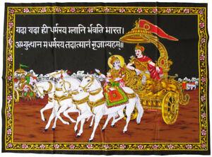 KRISHNA-als-Wagenlenker-ARJUNA-Wandbehang-Stoffbild-110x80cm-Bhagavad-Gita-Krsna
