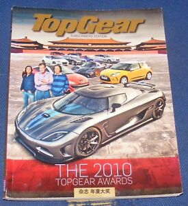 TOP-GEAR-SUBSCRIBER-039-S-EDITION-ISSUE-212-THE-2010-TOP-GEAR-AWARDS