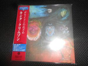24k-Gold-CD-King-Crimson-In-The-Wake-Of-Poseidon-JAPAN-only-OBI-NEW
