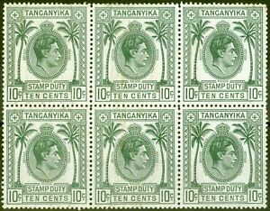 Tanganyika 1950 10c Stamp Duty in a Fine MNH Block of 6