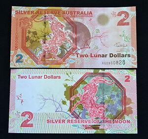 Aktiv Australien 2015 Silver Reserve Australia 2 Lunar Dollars Unc Goat Note