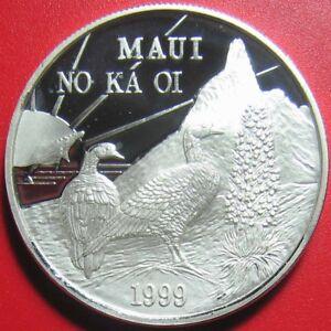 1999-HAWAII-MAUI-1-TRADE-DOLLAR-1oz-SILVER-PROOF-NENE-BIRDS-GOOSE-SUN-WHALE-RRR