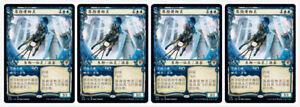4-Chinese-Brazen-Borrower-Showcase-Alt-Art-Throne-of-Eldraine-Magic-MTG-MINT-NEW