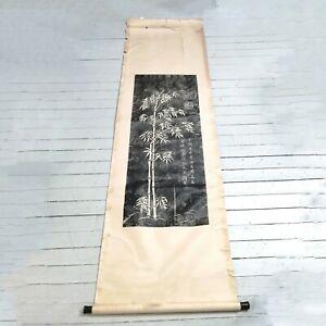 Asian Antiques Antico Cina Cinese Grande Stampa Timbro Bambù Calligrafia Parete Pergamena 218cm Delicacies Loved By All