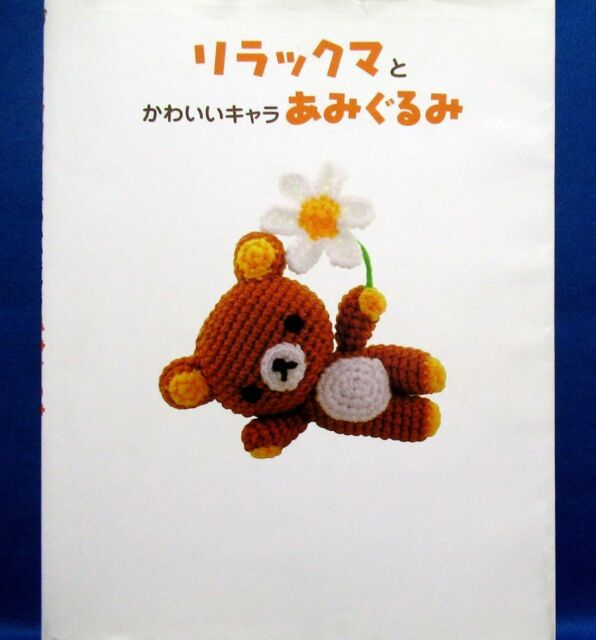 Garden Pals Amigurumi Crochet Pattern (Easy Crochet Doll Patterns ... | 640x596