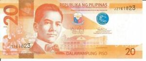 PHILIPPINES 20 PISO 2012