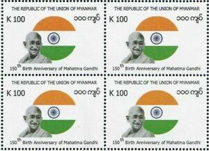Myanmar-2019-Burma-Mahatma-Gandhi-150th-Birth-Anniversary-India-Blk-4-stamps
