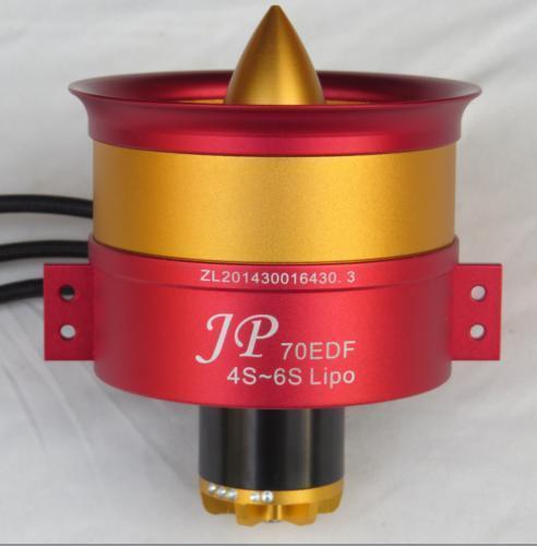 JP RC Spare Parts  Metal 70MM EDF Violent Version12 Blades W  2060KV Motor