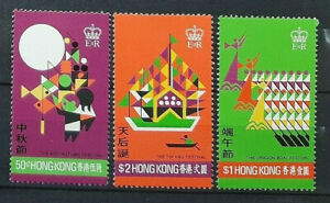HONG-KONG-1975-FESTIVAL-SG-331-333-MNH-OG-FRESH